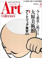 ac_201605